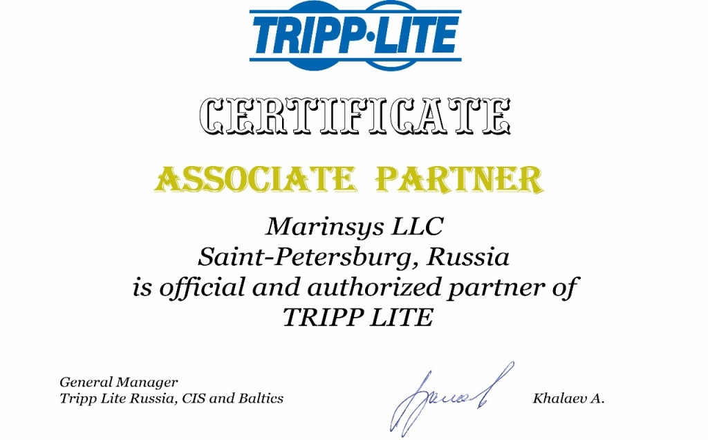 Authorization certificate from Tripp Lite